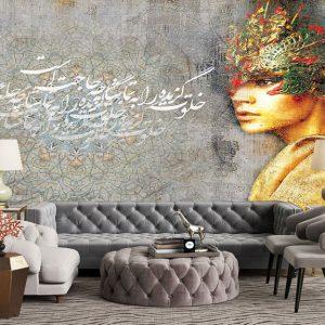 پوستر دیواری لاکچری پتینه کد mt-83101