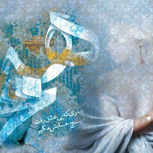 پوستر دیواری لاکچری پتینه کد mt-83119