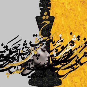 پوستر دیواری لاکچری پتینه کد mt-83139