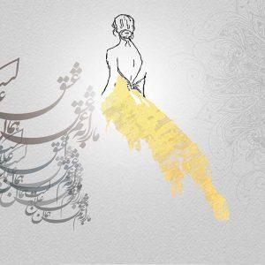 پوستر دیواری لاکچری پتینه کد mt-83141