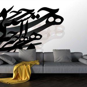 پوستر دیواری لاکچری پتینه کد mt-83138