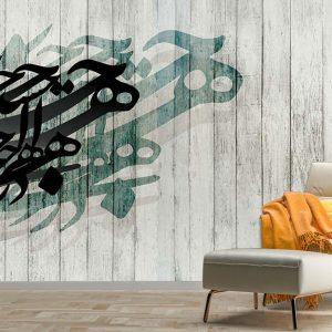 پوستر دیواری لاکچری پتینه کد mt-83152