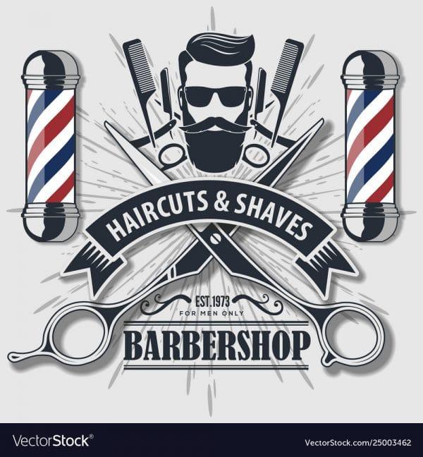 پوستر دیواری آرایشگاه مردانه کد b-2041