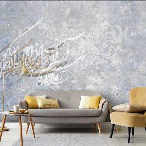 پوستر دیواری لاکچری M-99030