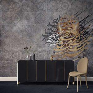 پوستر دیواری لاکچری M-990410